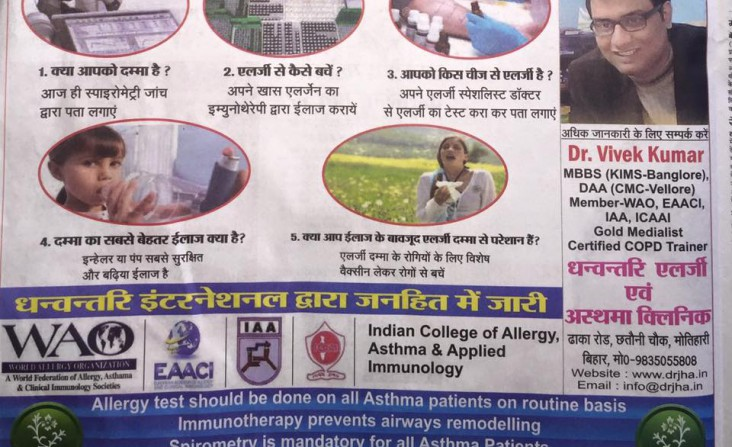 Allergy Asthma Clinic ,Allergy, Asthma, Dr Vivek Kumar